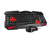 Mars Kit MCP1 Gaming