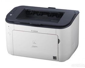 Canon i-Sensys LBP6230DW Láser