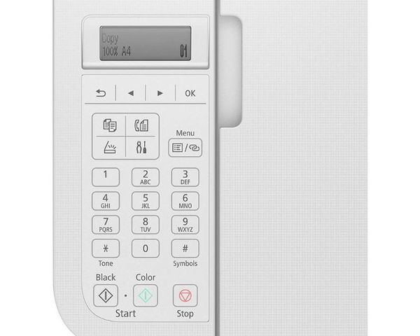 Canon Pixma TR4551 Multifunción WiFi Blanca